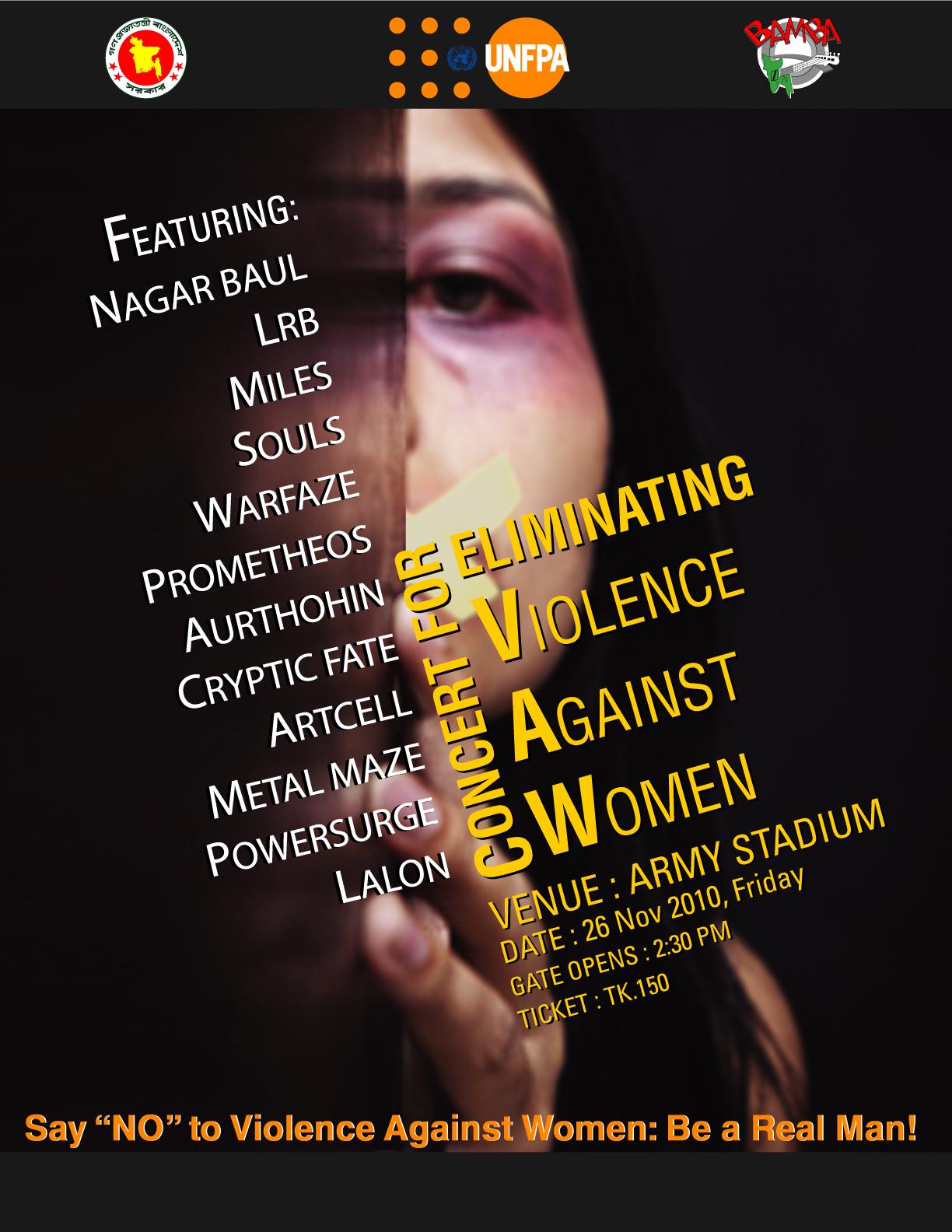 Poster for concert on eliminating violence against women