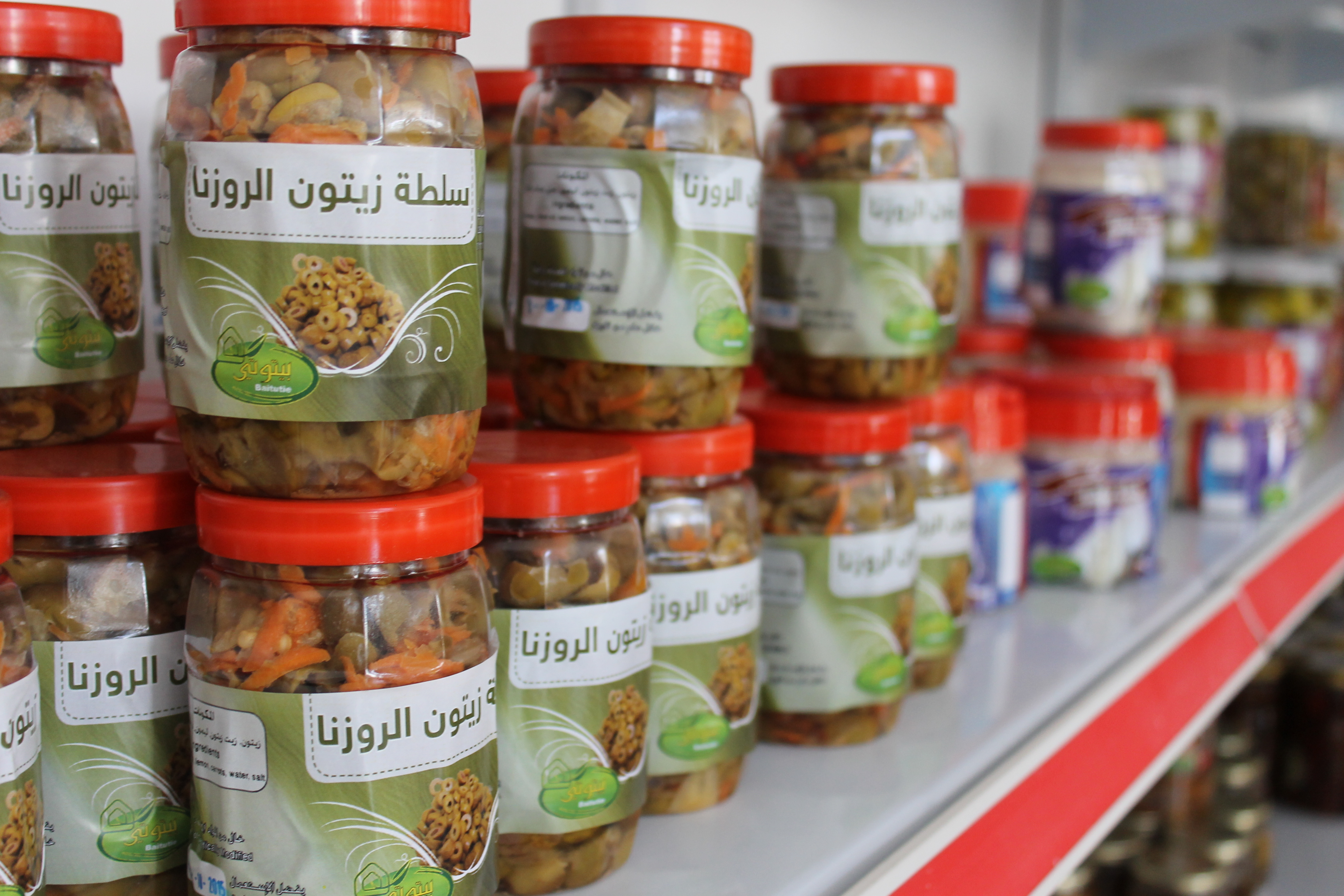 Olive salad that is a speciality of the Al Rozana run shop in Halhoul